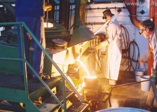 Становление и развитие электрометаллургии