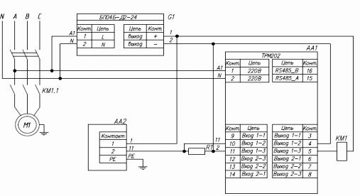 хема подключения комплектующих к измерителю-регулятору