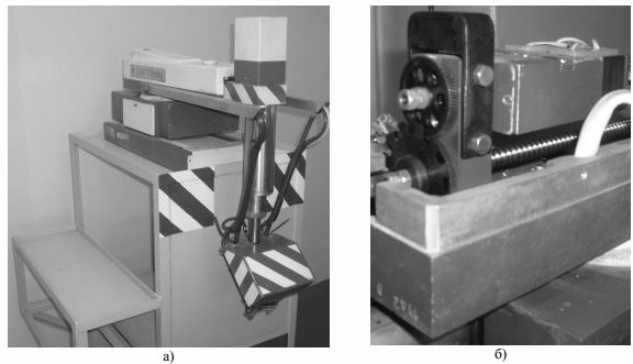 Электромеханический промышленный робот Электроника с позиционным управлением и его унифицированный модуль-привод